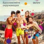 activ-6