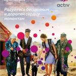 activ-8