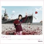 preview_calendar_tvoystyle_small_stranitsa_11
