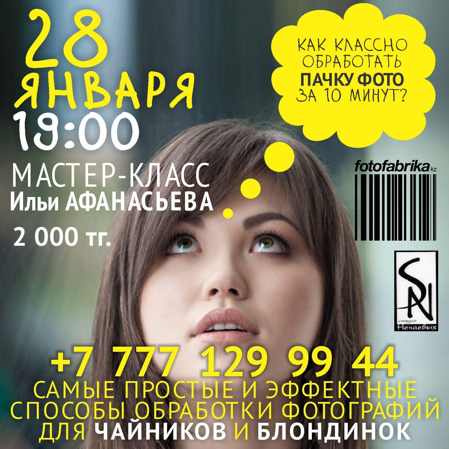 IMG_307236631314136